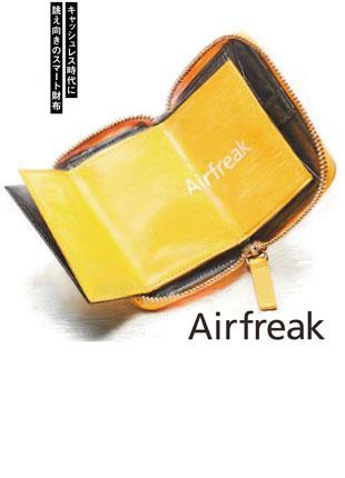 9月25日発売 オーシャンズ11月号にAirfreakの商品が掲載されました