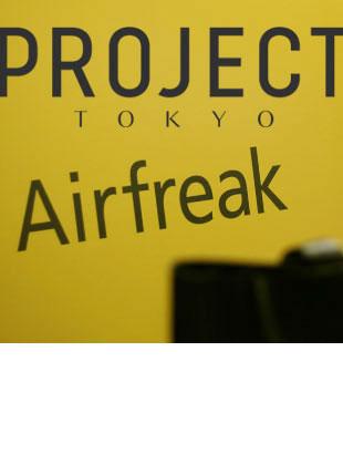【PROJECT TOKYO】イベントレポート