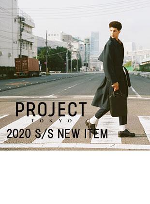 渋谷ヒカリエで開催される展示会【PROJECT TOKYO】に出展します